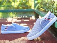 Giày lười sọc cờ