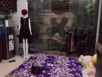 Tìm Nữ ở ghép Thanh Xuân