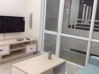 Cho thuê căn hộ Him Lam Chợ Lớn, Quận 6. Nhà nội thất đầy đủ, có 2 phòng ngủ, giá...