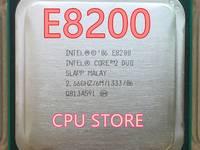 Intel Core2 Duo Desktop E8200