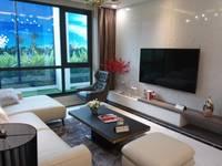 HOT  Bán xuất ngoại giao căn góc tầng 10 dự án Sunshine city, DT 98m2 giá 3.6tỷ.