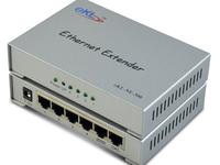 Bộ khuếch địa Internet , khuếch đại mạng lan lên đến 300m hàng chính hãng EKL NE300