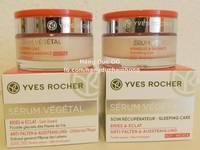 Cặp kem dưỡng da Sérum Végétal của Yves Rocher
