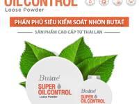 Phấn bột siêu kiểm soát nhờn Butaé