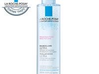 LA ROCHE POSAY - Nước tẩy trang và làm sạch sâu cho da rất nhạy cảm 200ML -REACTIVE SKIN