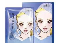 Mặt nạ collagen kim cương SexyLook