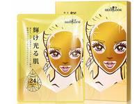 Mặt nạ vàng 24K collagen SexyLook