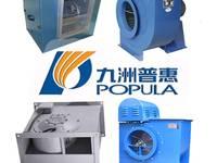 Cung cấp quạt thông gió công nghiệp tại Hải Phòng