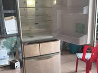Tủ lạnh vip mitsubishi mr s40j nội địa