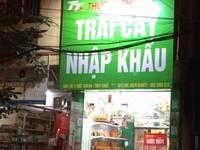 Sang nhượng cửa hàng kinh doanh mặt phố tại Hà Nội