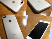 ★6Triệu600★Iphone 7Plus-32G-Lock full như QTế-Màu Trắng.Nguyên zin 100 A-Z
