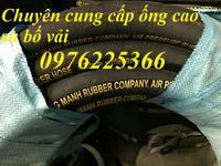 Ống cao su bố vải D16, D19, D25, D32 giá sỉ tại Hà Nội