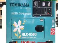 Máy phát điện chạy dầu công nghệ Nhật Bản số 1 hiện nay