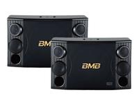 Bán loa BMB CS2000 bass 30cm hàng bãi Nhật, nguyên bản, chuyên nghiệp karaoke.