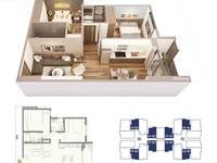 Bán căn hộ chung cư Sky Central 176 Định Công, 2 PN, 64,04 m2