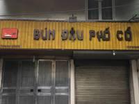 Cửa hàng vị trí đẹp mặt phố Thành Công
