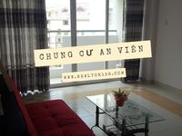 Căn hộ 01 phòng ngủ chung cư An Viên cho thuê 2019
