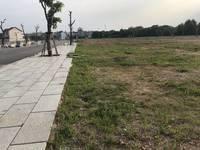 Chỉ từ 550 sở hửu ngay lô đất dọc qlo 1A, nằm ngay trung tâm Tp. Quảng Ngãi