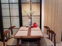 Bán căn hộ số 12 DT 87m2, An Bình City, căn lồi, nội thất nguyên bản. Giá 2.9 tỷ