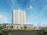 Mua ngay căn hộ cao cấp bậc nhất nằm tại vị trí  vàng của TP Thanh Hóa