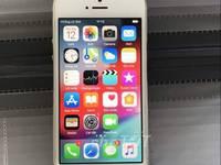 Cần bán iphone 5s quốc tế