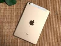 Ipad mini 3 4g wifi 64gb gold đầy đủ pk
