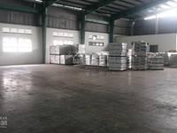 Cho thuê kho-xưởng kcn tân bình, diện tích đa dạng 100m2-200m2-500m2-1000m2-2000m2-5000m2-6000m2-bv