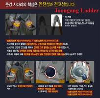 7 Đại lý phân phối thang nhôm Joongang Hàn quốc