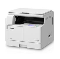 Máy Photocopy Canon iR 2006N Sản phẩm mới 2018 giá siêu rẻ