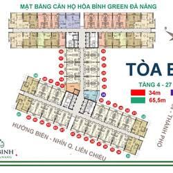 Căn ngoại giao đẹp nhất dự án Hòa Bình Green Đà Nẵng, Cam kết 12/năm, CK 23. LIÊN HỆ NGAY
