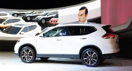 NISSAN X TRAIL CROSSOVER CAO CẤP 2016 2.5SL FULL OPTION