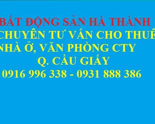 Nhà riêng ngõ 91 Hoàng Quốc Viêt, cạnh khu đô thị mới Tràng An, Phùng Chí Kiên