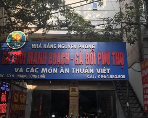 Cần cho thuê mặt bằng kinh doanh, cửa hàng tại số 8 đường Hoàng Công Chất , Bắc Từ Liêm, Hà Nội