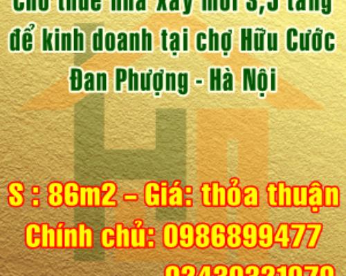 Cần cho thuê nhà tại thôn Hữu Cước, xã Liên Hồng, Đan Phượng, Hà Nội