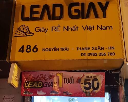 Cho thuê nhà mặt phố Nguyễn Trãi