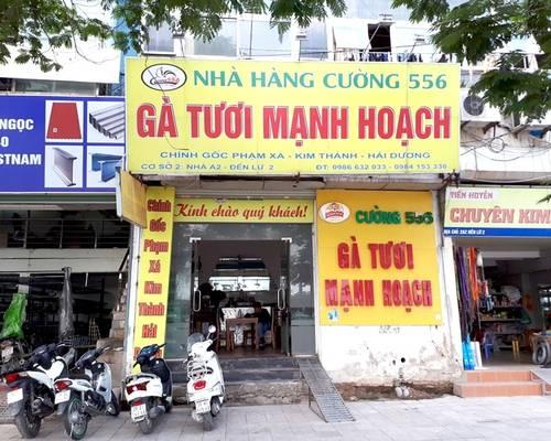Sang nhượng Quán Gà Mạnh Hoạch Quận Hoàng Mai, nhà A2 Hồ Đền Lừ