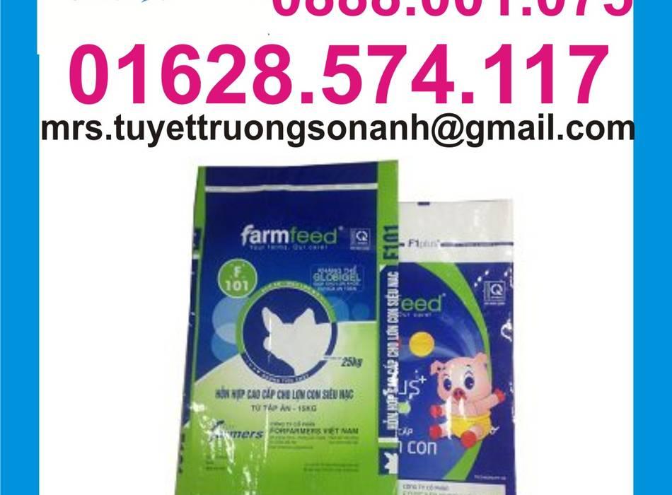Bao PP đựng gạo, bao bì phân bón, bao bì thức ăn chăn nuôi 27965050