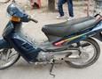 Xe máy, Xe đạp