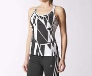 18 Tú Sport chuyên bán quần áo thể thao hàng hiệu Adidas, Nike, Puma... giá rẻ nhất