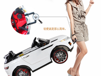 Ô tô điện trẻ em SX118