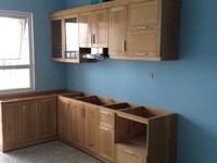 Chính chủ cần tiền bán lại căn 2 phòng ngủ dự án Mulberry Lane, giá 26tr/m2.