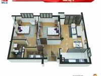Bán căn hộ chung cư C1 Xuân Đỉnh dt 65m2 giá rẻ.