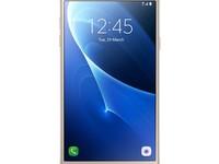 Bán Samsung J7 ssvn new mới mua xong