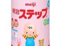 Sữa bỉm nhập khẩu Nhật cho mẹ và bé