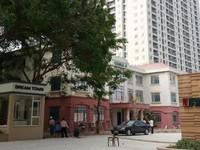 Bán căn hộ chung cư Dream Town  Coma6  Tây Mỗ, Nam Từ Liêm, HN, có sổ đỏ, nội...