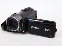Máy quay Canon HF200