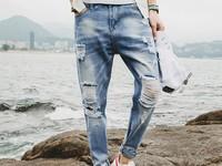 Quần jeans nam rách cá tính Mã: ND0974