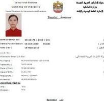 Dịch vụ làm visa Dubai