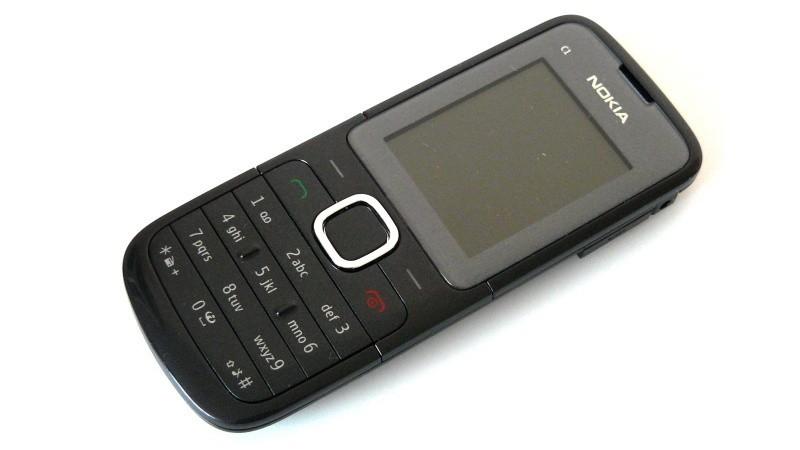 Nokia 200 206 107 7500 X2-00 6303 C3-00 X2-02 101 112 C1-01 C2-01 X1-01 X2-01 2700c