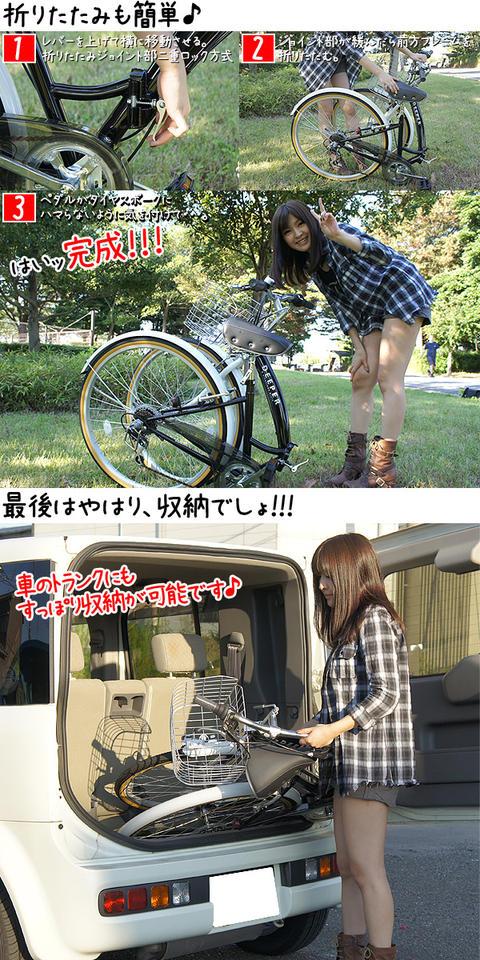 4 Xe đạp nữ DEEPER chính hãng Nhật Bản, rất được ưa chuộng tại thị trường nội địa Nhật